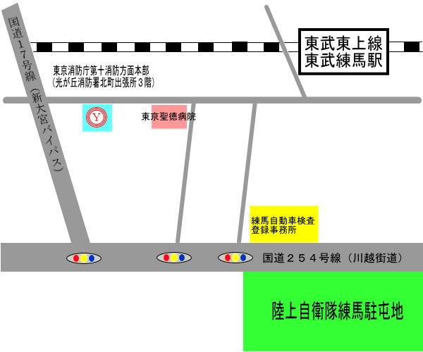 東京消防庁<第十消防方面本部><案内図>