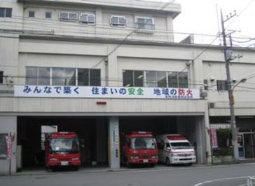 東京消防庁<本所消防署><管内...