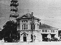麹町 消防署