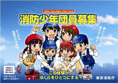 http://www.tfd.metro.tokyo.jp/hp-nihondutumi/bokabosai/images/poster.jpg