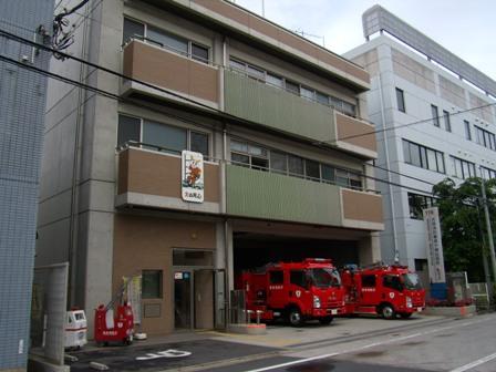 東京消防庁<大森消防署><トップページ>