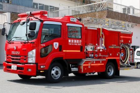青梅消防署