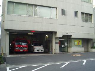 東京消防庁<新宿消防署><大久...