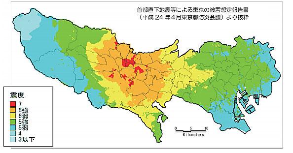 南海 トラフ 地震 東京 気象庁|リーフレット「南海トラフ地震 -その時の備え-」