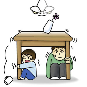 地震だ! まず身の安全